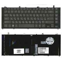 Клавиатура HP ProBook (4425S) Black, (Black Frame) RU