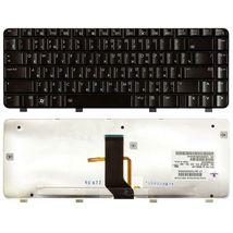 Клавиатура HP Pavilion (DV3-2000, DV3-2100) с подсветкой (Light), Black, RU