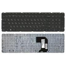 Клавиатура HP Pavilion (G7-2000, G7-2100, G7-2200, G7-2300, G7Z-2100, G7Z-2200) Black, RU