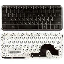 Клавиатура HP Pavilion (DM3-1000) Black, (Gray Frame) RU