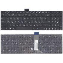 Клавиатура Asus (X502) Black, (No Frame), RU (горизонтальный энтер)