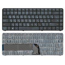 Клавиатура HP Pavilion (DM4-3000) Black, (Black Frame) RU