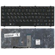 Клавиатура Lenovo IdeaPad (Y470) Black, (Black Frame), RU