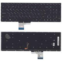 Клавиатура Lenovo IdeaPad (Y50-70) с подсветкой (Light), Black, (No Frame) RU