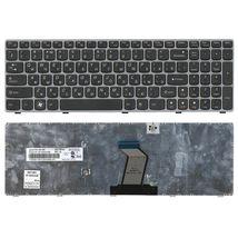 Клавиатура Lenovo IdeaPad (Y570) Black, (Gray Frame), RU
