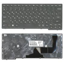 Клавиатура Lenovo IdeaPad (S210T, S215) Black, (Black Frame), RU
