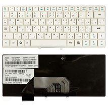 Клавиатура Lenovo IdeaPad (S9, S10) White, RU