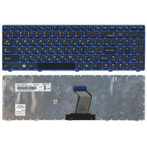Клавиатура Lenovo IdeaPad (B570, V570, Z570, Z575) Black, (Blue Frame), RU