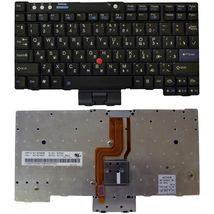 Клавиатура Lenovo ThinkPad (X60, X60S) с указателем (Point Stick) Black, RU