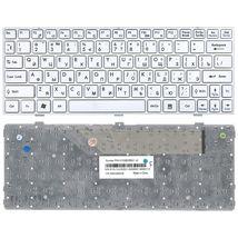 Клавиатура MSI (U160, U135) White, (White Frame), RU