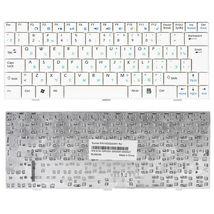 Клавиатура MSI Wind (U100) White, RU