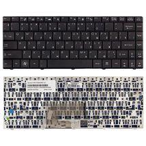 Клавиатура MSI X-Slim (X320) Black, RU