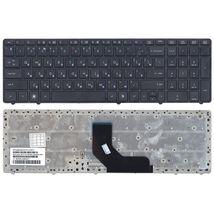 Клавиатура HP ProBook (6560B, 6565B, 6570, 6575B) Black, (Black Frame) RU