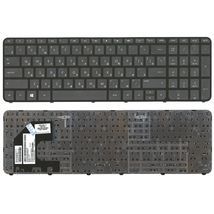 Клавиатура HP Pavilion (SleekBook 15-B) Black, (Black Frame) RU