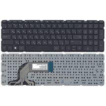Клавиатура HP Pavilion (15-e) Black, (No Frame) RU