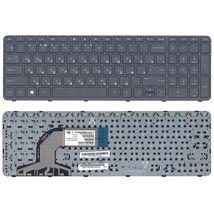 Клавиатура HP Pavilion (15-e) Black, (Black Frame) RU