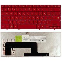 Клавиатура HP Mini (700, 1000, 1100) Red, RU