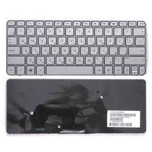 Клавиатура HP Mini (210-2000) Silver, (Silver Frame) RU