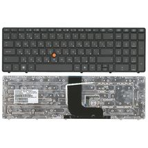 Клавиатура HP EliteBook (8560W) с указателем (Point Stick), Black Gray, (Gray Frame) RU