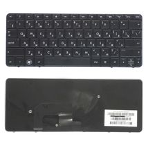 Клавиатура HP Compaq (Mini 210-3000, 200-4000) Black, RU