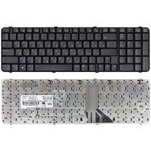 Клавиатура HP Compaq (6830, 6830S) Black, RU