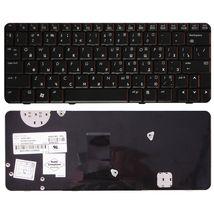Клавиатура HP Presario (CQ20) Black, RU