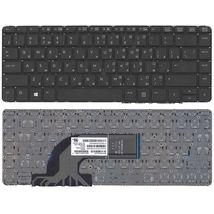 Клавиатура HP ProBook (640 G1) с подсветкой (Light), Black, (No Frame) RU