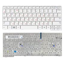Клавиатура Samsung (NF110) White, RU