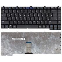 Клавиатура Samsung (P460) Black RU