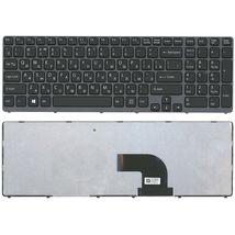 Клавиатура Sony Vaio (SVE17) Black, (Gray Frame) RU