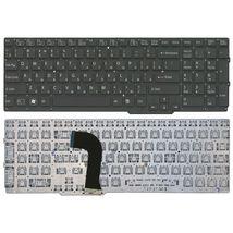 Клавиатура Sony Vaio (SVS15) с подсветкой (Light), Black, (No Frame) RU (горизонтальный энтер)