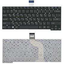 Клавиатура Sony Vaio (Ultrabook SVT14) Black, (No Frame) RU