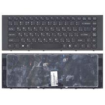 Клавиатура Sony Vaio (VPC-EG) Black, (Black Frame) RU