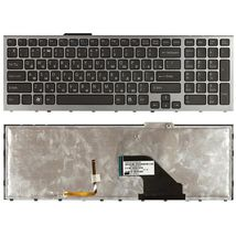 Клавиатура Sony Vaio (VPC-F11) с подсветкой (Light), Black, (Gray Frame) RU