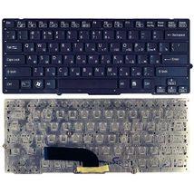 Клавиатура Sony Vaio (VPC-SD, VPC-SB) Black, (NoFrame) RU