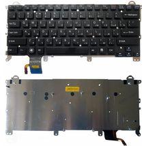 Клавиатура Sony Vaio (VPCZ, VPC-Z1) с подсветкой (Light), Black, (No Frame) RU