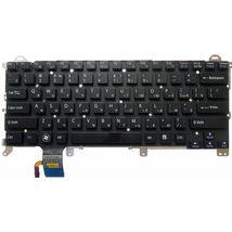 Клавиатура для ноутбука Sony Vaio (VPCZ, VPC-Z1) с подсветкой (Light), Black, (No Frame) RU
