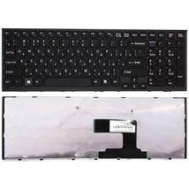 Клавиатура Sony Vaio (VPC-EL) Black, (Black Frame) RU
