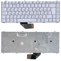 Клавиатура Sony Vaio (VGN-FS) White, RU