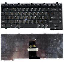 Клавиатура Toshiba Satellite (6000, 6100, M20) Tecra (S1) с указателем (Point Stick), Black RU