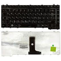 Клавиатура Toshiba Satellite (A300, M300, L300, M500, M505) Black, Glossy, RU (вертикальный энтер)