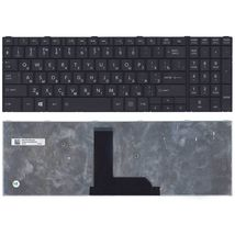 Клавиатура Toshiba Satellite (С50-B) Black, RU
