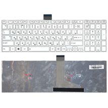 Клавиатура Toshiba Satellite (L50D-A, L70-A, S50-A, S50D-A, S70D-A)  White, (White Frame) RU