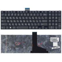 Клавиатура Toshiba Satellite (L50D-A, L70-A, S50-A, S50D-A, S70D-A)  Black, (Black Frame) RU