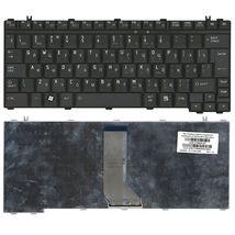 Клавиатура Toshiba Satellite (U400, U405, A600) Black, RU (вертикальный энтер)