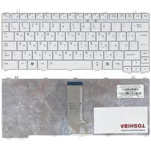 Клавиатура Toshiba Satellite (U400, U405, A600) White, RU (вертикальный энтер)