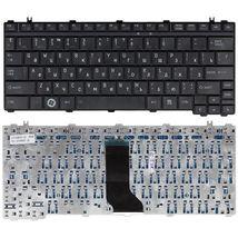 Клавиатура Toshiba Satellite (U500, U505) Portege (M900) Black, Mat, RU (вертикальный энтер)