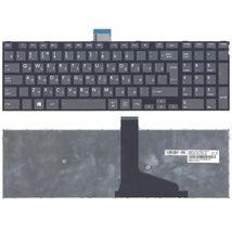 Клавиатура Toshiba Satellite (S50) Black, (Black Frame) RU (вертикальный энтер)