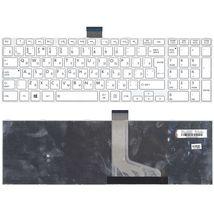 Клавиатура Toshiba Satellite (C55, C55-A, C55DT) White, (White Frame) RU (вертикальный энтер)