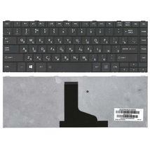 Клавиатура Toshiba Satellite (C800, C805) Black, RU